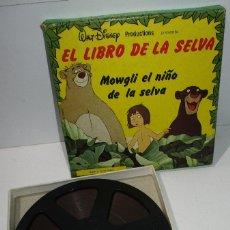 Cine: PELÍCULA SUPER 8 COLOR SONORA EL LIBRO DE LA SELVA, MOWGLI, EL NIÑO DE LA SELVA, WALT DISNEY. Lote 178727738