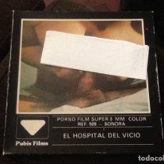 Cine: EL HOSPITAL DEL VICIO SÚPER 8 MM. Lote 178914587