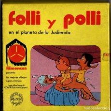 Cine: SUPER 8 ++ FOLLI Y POLLI EN EL PLANETA DE LA JODIENDA ++ 60 METROS. Lote 179086642