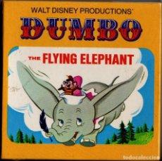 Cine: SUPER 8 ++ DUMBO. FLYING ELEPHANT ++ 60 METROS. Lote 179086785