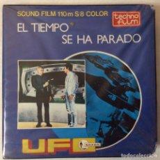 Cine: PELÍCULA 8 MM, EL TIEMPO SE HA PARADO (UFO). Lote 179111713
