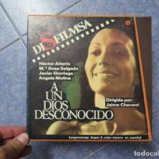 Cine: A UN DIOS DESCONOCIDO-LARGOMETRAJE-PELÍCULA-SUPER 8 MM-4 X 180 MTS. RETRO-VINTAGE FILM. Lote 180168046