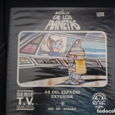 Cine: REF. 459 LA BATALLA DE LOS PLANETAS (COMANDO G). Lote 180465132
