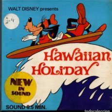 Cine: SUPER 8 ++ HAWAIIAN HOLIDAY ++ 60METROS. PRECINTADA. Lote 181853038