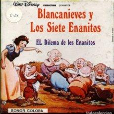 Cine: SUPER 8 ++ BLANCANIEVES Y LOS SIETE ENANITOS. EL DILEMA DE LOS ENANITOS ++ 60METROS. PRECINTADA. Lote 181853445