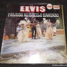 Cine: SUPER 8 ++ ELVIS. PARAISO AL ESTILO HAWAIANO ++ 120METROS. FALTAN CRÉDITOS INICIALES (TC). Lote 184312786
