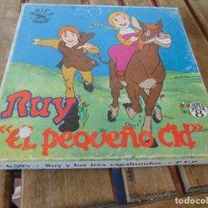 Cine: PELICULA DE SUPER 8 RUY EL PEQUEÑO CID RUY Y LOS TRES VAGABUNDOS 1980. Lote 187890881