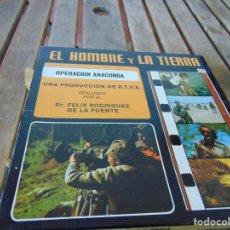 Cine: PELICULA DE SUPER 8 EL HOMBRE Y LA TIERRA OPERACION ANACONDA SEGUNDA PARTE . Lote 187904101