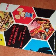 Cinema: ARIES FILMS, CATALOGO DE PELICULAS SUPER-8 Y 8M/M. NOV. DE 1970 RESERVADO!!. Lote 189129177