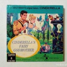 Cine: SUPER 8 : CINDERELLA'S FAIRY GODMOTHER - WALT DISNEY HOME MOVIES - CENICIENTA - PELÍCULA SUPER-8. Lote 189675328