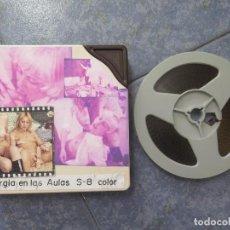 Cine: ORGÍA EN LAS AULAS-PELÍCULA-RETRO VINTAGE CORTOMETRAJE SUPER 8 MM- 1 X 60 MTS. Lote 189679178