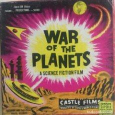 Cine: LA GUERRA DE LOS PLANETAS SUPER 8 MM CASTLE FILMS. Lote 191490362