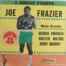 Cine: JOE FRAZIER PELICULA BOXEO SUPER 8 GEORGE CHUVALU COLUMBIA PICTURES. Lote 191490378