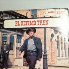 Cine: EL ÚLTIMO TREN A GUN HILL. RESUMEN BOBINA 120 MTS. COLOR SONORA ESPAÑOL DE LATINOAMERICA. Lote 191629567