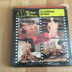 Cine: SUPER 8 MM - LA NINFOMANA PERVERSA - MOTION PICTURES - GCH1. Lote 193575980
