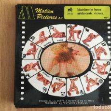 Cine: SUPER 8 MM - MATRIMONIO BUSCA ADOLESCENTE VICIOSA - MOTION PICTURES - GCH1. Lote 193576109