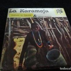 Cine: LA KARAMOJA ARNOLDO MONDADORI SUPER 8. Lote 194152981