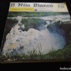 Cine: EL NILO BLANCO ARNOLDO MONDADORI SUPER 8. Lote 194153247