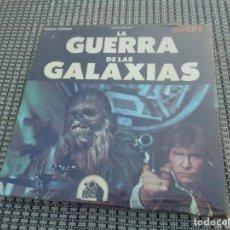 Cine: STAR WARS - LA GUERRA DE LAS GALAXIAS SUPER 8 *PRECINTADA* NUEVA A ESTRENAR - 1977. Lote 194217520