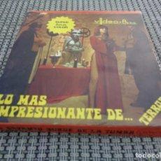 Cine: EL ESPANTO SURGE DE LA TUMBA - PELICULA EN SUPER 8 - PAUL NASCHY. Lote 194235688