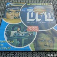 Cine: PELÍCULA SUPER 8 COLOR SONORA - UFO - DESCUBIERTO - CIENCIA FICCION SCI-FI TV GERRY ANDERSON. Lote 194238113