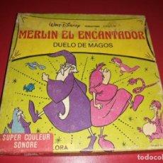 Cine: MERLIN EL ENCANTADOR ( DUELO DE MAGOS ) EN ESPAÑOL. Lote 195574218