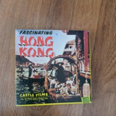 Cine: PELICULA SÚPER 8 HONG KONG. Lote 196195756