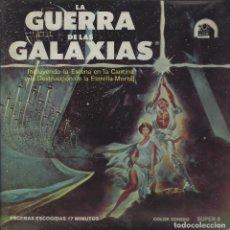 Cine: STAR WARS LA GUERRA DE LAS GALAXIAS SUPER 8 AÑOS 70. COLOR SONORA CASTELLANO. BOBINA DE 120 METROS. Lote 205797777