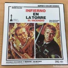 Cine: PELÍCULA SUPER 8 - EL COLOSO EN LLAMAS - THE TOWERING INFERNO (1974) - ESCENAS DEL INCENDIO. Lote 194488703