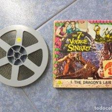 Cinema: THE 7TH VOYAGE OF SINBAD(1958) CORTOMETRAJE PELÍCULA SUPER 8 MM VINTAGE FILM. Lote 212837216
