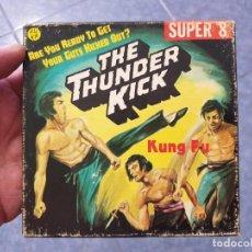 Cine: THE THUNDER KICK - KUNG FU, CORTOMETRAJE PELÍCULA SUPER 8 MM - VINTAGE FILM. Lote 212837501