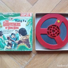 Cine: THE GOODFATHERS OF HONG KONG -KUNG FU- CORTOMETRAJE PELÍCULA SUPER 8 MM- VINTAGE FILM. Lote 213826013