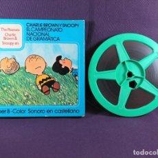 Cine: CHARLIE BROWN Y SNOOPY- EL CAMPEONATO NACIONAL DE GRAMÁTICA CORTOMETRAJE-SUPER 8 MM VINTAGE FILM. Lote 219011926