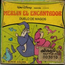 Cine: SUPER 8 ++ MERLÍN EL ENCANTADOR. DUELO DE MAGOS ++ 60 METROS. DISNEY.. Lote 222506578