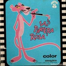 Cine: SUPER 8 ++ LA PANTERA ROSA. UN GRAMO ROSA ++ 60 METROS. Lote 222506656