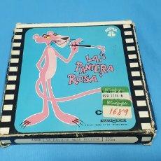 Cine: PELÍCULA SUPER 8 MM - LA PANTERA ROSA RECLUTA - MAHIER FILMS. Lote 223320422