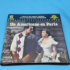 Cine: PELÍCULA EN SUPER 8 - UN AMERICANO EN PARÍS - GENE KELLY & LESLIE CARON - MGM. Lote 223324412