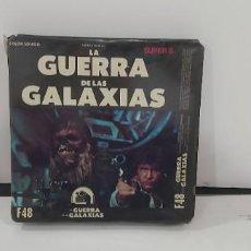 Cine: ANTIGUA PELICULA SUPER 8 LA GUERRA DE LAS GALAXIAS STAR WARS. Lote 226227705