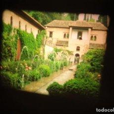 Cine: ANTIGUA BOBINA DE PELÍCULA-AMATEUR FILM - RUTA DE LA ALPUJARRA MAYO – 1976,1 X 90 MTS.SUPER 8 MM. Lote 226447855