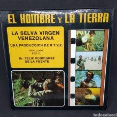 Cine: SELVA VIRGEN VENEZOLANA - EL HOMBRE Y LA TIERRA -SUPER 8 MM VINTAGE FILM - CAR150. Lote 244614815