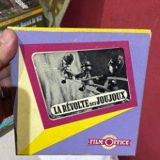 Cine: LA REVOLTE DES JOUJOUX . PELÍCULA SÚPER 8 MM. Lote 245158585