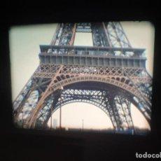 Cine: PARÍS-VERSALLES ( 1977 ) AMATEUR *FILM - 4 X 15 MTS SUPER 8 MM, RETRO-VINTAGE FILM. Lote 252325495