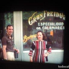 Cine: MADRID-GANDÍA ( 1980 ) - AMATEUR *FILM 3 X 15 MTS - SUPER 8 MM, RETRO - VINTAGE FILM. Lote 252325840