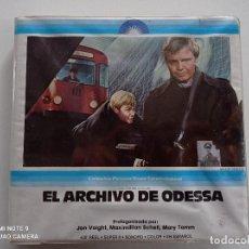Cine: EL ARCHIVO DE ODESSA - PELICULA 400 REEL SUPER 8 SONORO COLOR EN ESPAÑOL COLUMBIA 1970S. Lote 252392250