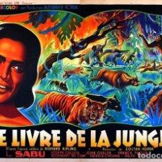 Cine: LARGOMETRAJE SUPER 8 MM (EL LIBRO DE LA SELVA) 6 X 120 METROS SONIDO ESPAÑOL Y 2 PISTA INGLES. Lote 253757010