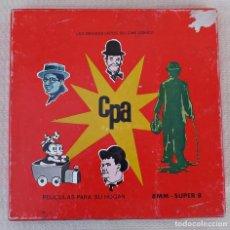 Cine: PELÍCULA SUPER 8 MM. SONORO - CPA - LAUREL Y HARDY, EDUCANDO A BEBE Nº 1333. Lote 254454960