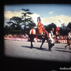 Cine: JAPAN ( 1972 ) - AMATEUR *FILM 1 X 60 MTS SUPER 8 MM, RETRO VINTAGE-COLOR Y ESTADO IMPECABLE. Lote 260666775