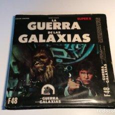 Cine: EDICION SUPER 8 DE STAR WARS LA GUERRA DE LAS GALAXIAS ESCENAS SELECTAS. Lote 261643310