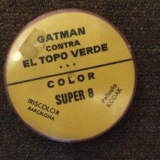 Cine: PELÍCULA SUPER 8 MM GATMAN CONTRA EL TIPO VERDE. KODAK. Lote 263913485