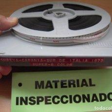 Cine: POMPEYA,CAMPANIA,ITALIA SUR.1973 HOME MOVIE UNICA FILM CINE SUPER8,COLOR 120MTS. Lote 267869459